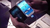 同门PK!Galaxy S3与S2对比