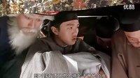 周星驰经典系列电影【九品芝麻官】国语版张敏钟丽缇吴孟达
