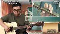 《父亲》筷子兄弟 吉他弹唱教学 大伟吉他