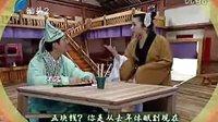 ★☆【潮语脱口秀《双响炮》第三集】☆★
