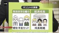【中字】120618 News Zero-樱井翔部分(岚学报道)