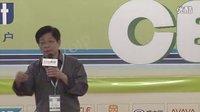 第13届中国企业网络通信大会暨展览(CENCE)-基于统一通信的终端解决方案-Yealink 庄杰耀
