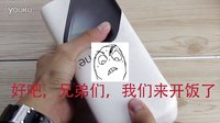 HTC One S(Z520e) 开箱视频