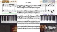 阿佤人民唱新歌 _零基础钢琴教学视频及五线谱_悠秀钢琴入门
