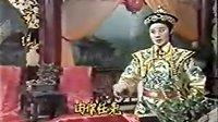 叶青歌仔戏秋霜燕子飞2-1