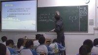 06反比例函数1