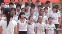 [拍客]实拍山区学子真诚赞美祖国高歌献礼