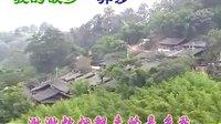 广南壮乡风景-望乡