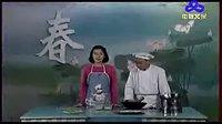 中华传世养生药膳 春补篇(下 清晰版)