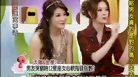 杨丽菁 刘真 明年钱途旺的生肖