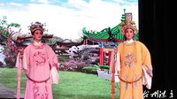 越剧《孟丽君/游上林》缪新斌 秀秀20140313摄于椒江章安杨司柏树里