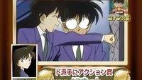 名侦探柯南M10特典 - 2006年感恩十周年!柯南颁奖典礼!(スペシャル映像.劇場10.ありがとう10