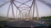 东辰文化-滨州至博兴 行车记录6倍加速后效果