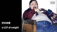伤残军人成功減重百磅改变人生轨迹的故事