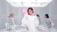 Selina 任家萱 [ 看我的 Watch Me Now ] 舞蹈版MV