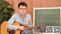 【玄武吉他教室】乐理教学 第八课 视唱练耳基础概念和意义
