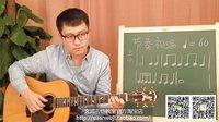 【玄武吉他教室】乐理教学 第十课 五线谱基础视唱练习范例