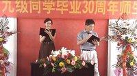 碑廓联中九级同学毕业30年师生联谊会(二)