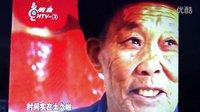 西兴竹编灯笼,浙江非物遗产传承人俞梧泉HZTV阿六头