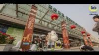 红星美凯龙 - 舒达品牌 羊展 - Video by #质点DOT#