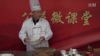公益微课堂:宫保鸡丁 刘为祥