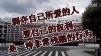 2015绝对搞笑 FuZhou Medical College Of Nanchang University