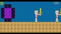 我的世界动画:《我的世界传奇》02(MC动画)