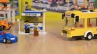 亲子游戏 diy互动游戏    乐高玩具系列视频  城市街道场景之公交车接乘客【22】