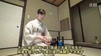 日本堺市之旅Part2 抹茶与和菓子