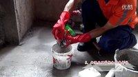 星艺厨卫间防水贴砖填缝一体化规范操作流程