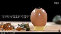 5 种让人不淡定的鸡蛋吃法