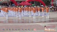 舞动龙江 双鸭山中心广场队
