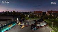 欧洲卡车模拟2吧吧友联机一周年纪念活动