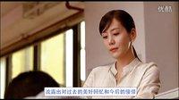 几分钟看韩国电影【智齿】女老师爱上男生