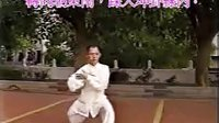 太极拳基本功步法-四正.八卦步_标清