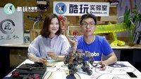 酷玩实验室 | Ganker机器人制作教程