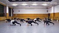 现代舞:基训(五个组合).mp4