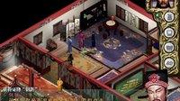 小段实况解说另类RPG《包青天之七侠五义》第一期