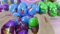 第12期健达奇趣蛋玩具视频 小爱和酷飞和灰太狼一起拆蛋 朵拉,小马宝莉,粉红猪小妹