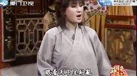 《朱洪武》第01集