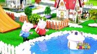 小小玩具岛 01 小猪佩琪和乔治发现一个大蘑菇