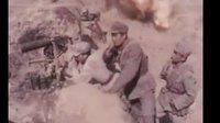 延河战火(1977年)
