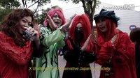 《X Japan的死與生》不看不算认识日本