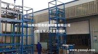 Z型连续式升降机 塑奇机械  垂直升降机 自动化升降设备
