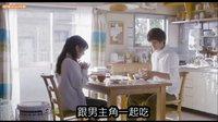 【谷阿莫】5分鐘看完2016女主角真爽的電影《植物图鉴 Evergreen Love》