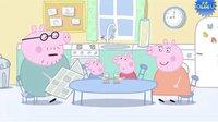 小猪佩奇1 第二季 粉红猪小妹