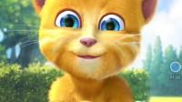 会说话的金杰 说话猫家族 亲子游戏 儿童游戏 益智游戏 大侠笑解