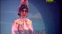 薛丁山(下集)2/3 - 陳楚蕙