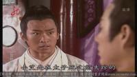 少年包青天 03
