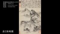 山水画讲座:山水创作构图之反C形构图